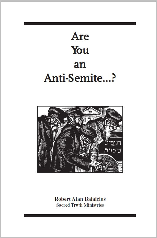 Balaicius-Are-You-Anti-Semite-cov-adv
