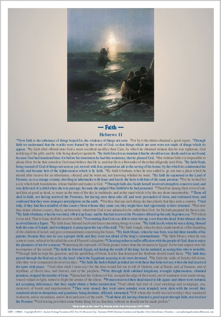Faith-Hebrews 11-48percent-thumbnail-14x20