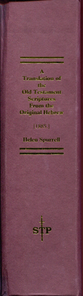 Spurrell-Old-Testament-cover-spine